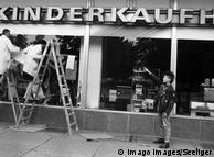 Gastkommentar: Investitionsstau bremst deutsche Wirtschaft