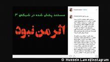 Screenshot Instagram Hussein Lamei