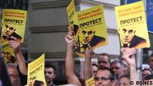 Bulgarien Sofia | Proteste gegen die Nominierung von Ivan Geschev als Staatsanwalt
