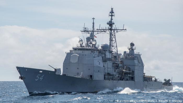 Ракетный крейсер США в Южно-Китайском море (фото из архива)