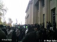 تجمع  دانشجویان دانشگاه تهران در ۱۶ آذر ۱۳۸۸