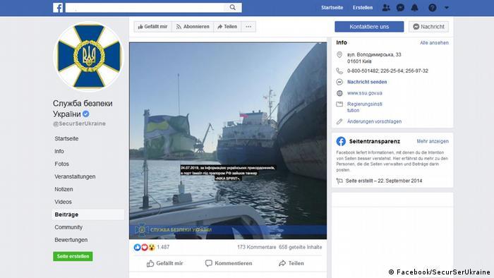 Screenshot Facebook Security Service Ukraine