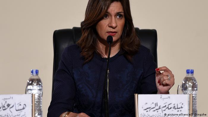 Ägyptens Einwanderungs- und Expatriates-Ministerin Nabila Makram