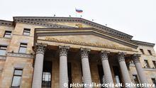 Russland Gebäude Russischen Generalstaatsanwaltschaft