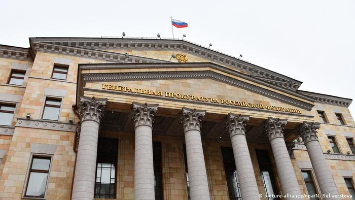 The Russian Prosecutor General's Office in Moscow