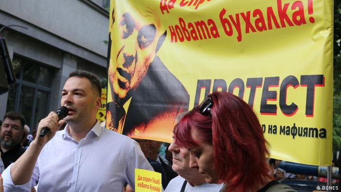Протест в София срещу номинацията на Иван Гешев за главен прокурор