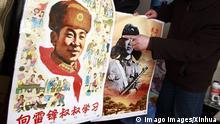 70 Jahre VR China   Genosse