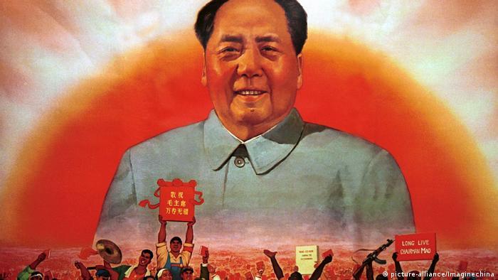 70 Jahre VR China   Sonne