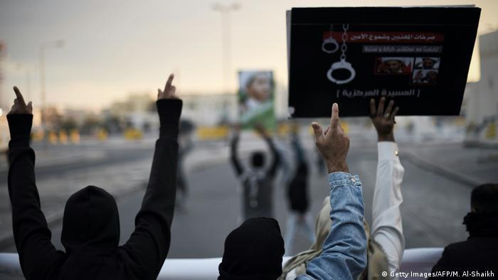 Shiite protest in Bahrain