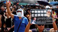 Hongkong Protest in Yuen Long