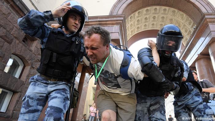 Задержания в Москве 27 июля.