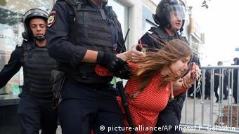 Задержание во время акции протеста в Москве. Июль 2019