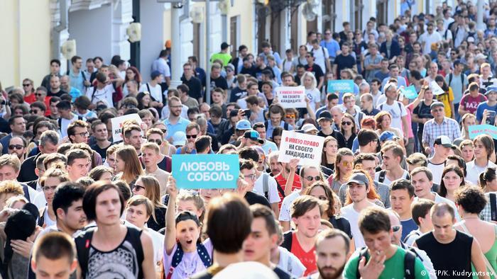 Russland Moskau Protest Opposition Polizei (AFP/K. Kudryavtsev)