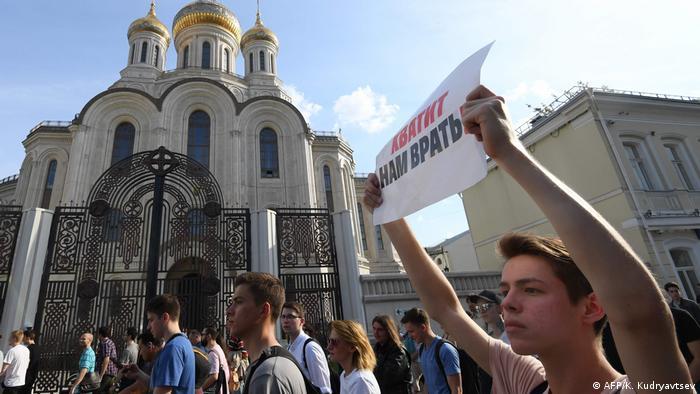 Акция протеста в Москве, 27 июля 2019 г.