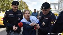 July 27, 2019*** Police officers detain an opposition politician Lyubov Sobol, one of the candidates barred from elections to MoscowCity Duma, the capital's regional parliament, before a rally inMoscow,RussiaJuly 27, 2019. REUTERS/Stringer NO RESALES. NO ARCHIVES
