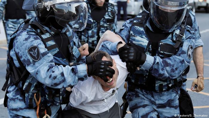 Задержание на акции в Москве, 27 июля 2019 года