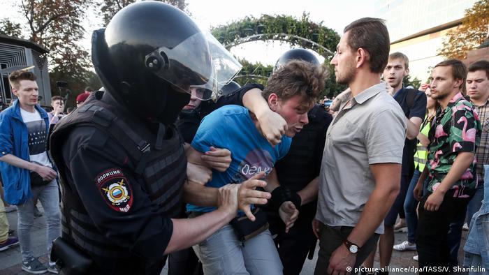 Акція протесту в Москві 27 липня