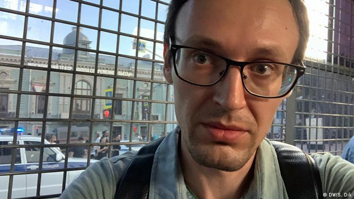 Sergej Dik