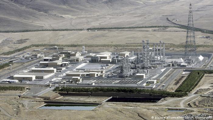 Iran Atomabkommen l Schwerwasser-Produktionsanlage im zentraliranischen Arak (picture alliance/AP/ISNA/A. Khamoushi)