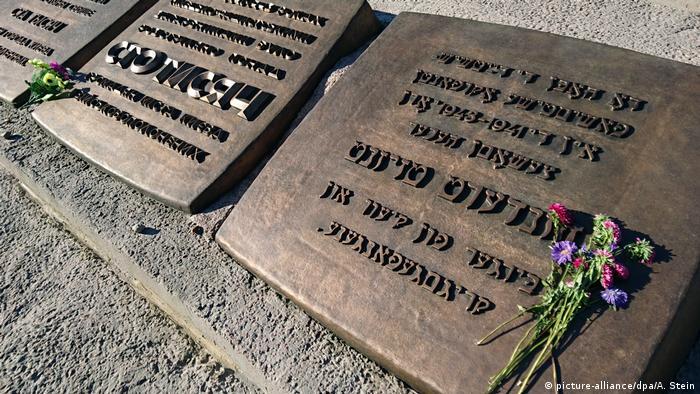 На месте трагедии в Бабьем Яру