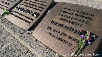 Памяти жертв. Мемориал 1976 года