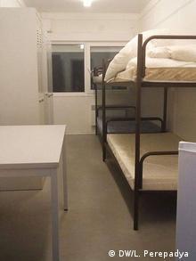 Кімната, в якій жила у господарстві Даніель