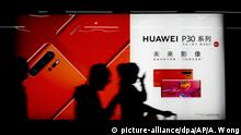 China Peking | Huawei Werbeplakat