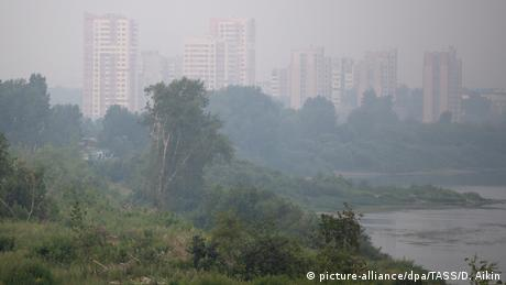Smoke from forest fires in the city of Kemerovo