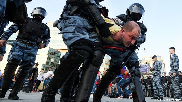 Разгон демонстрации в Москве 27 июля