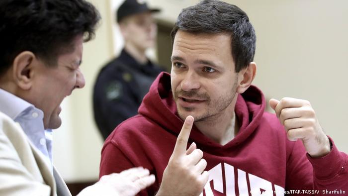 Russland Nach Protest in Moskau: Mehr als 60 Demonstranten und Kremlkritiker verurteilt   Ilya Yashin