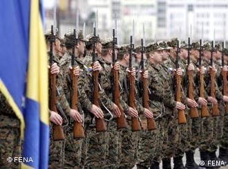 Pripadnici Armije BiH