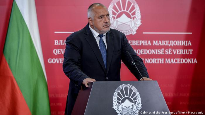 Prime Minister Boyko Borisov speaks at an event