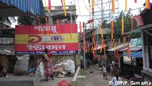 2.8.2019, Kolkata, West Bengalen, Decoration by East Bengal supporters at a rail station, East Bengal Club of Kolkata is observing it's centenary this year. A controversy has been erupted due to a comment made by former BJP leader.