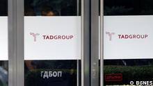 Bulgarien Hackerangriff auf Steuerbehörde