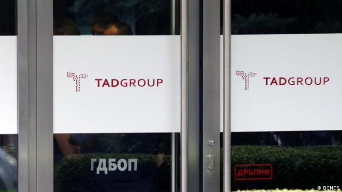 Bulgarien Hackerangriff auf Steuerbehörde (BGNES)