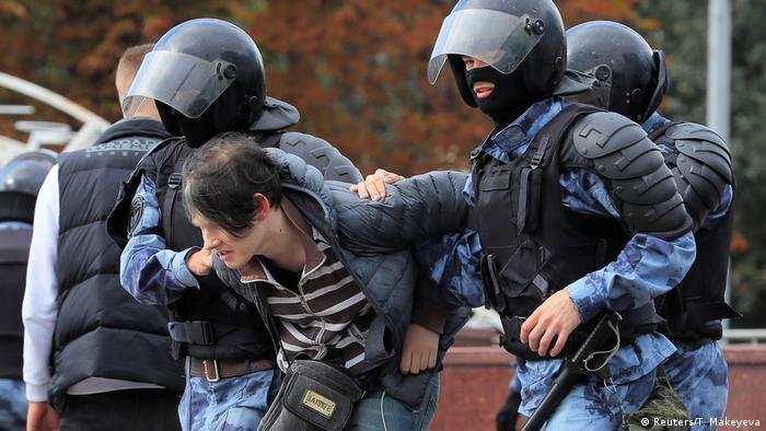Afbeeldingsresultaat voor фото задержания в москве