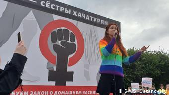 Акция в Санкт-Петербурге в поддержку сестер Хачатурян