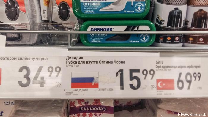 Товары из России на полках в магазине в Киеве