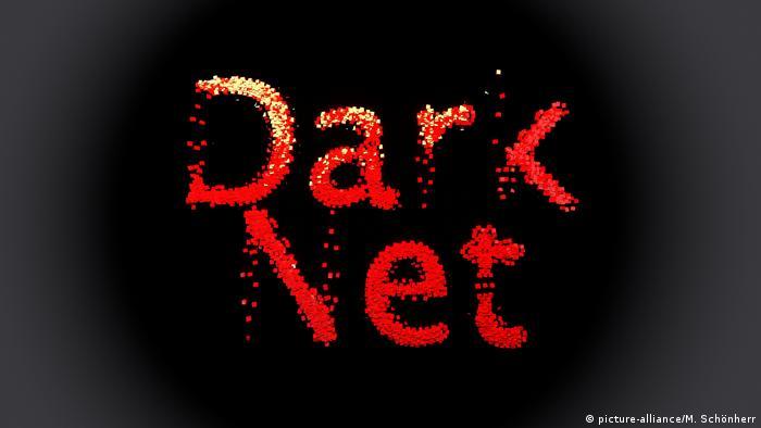 Símbolo de Darknet.