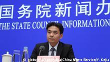 China Yang Guang PK zur Lage in Hong Kong