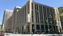 ©Kyodo/MAXPPP - 04/05/2018 ; Photo taken on May 3, 2018, shows Twitter Inc.'s headquarters in San Francisco, California. (Kyodo) ==Kyodo Foto: MAXPPP  