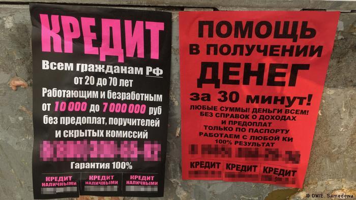 Срочно деньги тольятти онлайн заявка