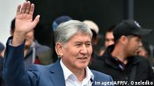 Former Kyrgyzstan's president Almazbek Atambayev waves to his supporters as he attends a rally in Bishkek, on July 3, 2019. - Supporters of Kyrgyzstan's embattled former president on July 3 threatened mass protests, if the current leader fails to overhaul government and parliament. Atambayev's supporters, at a rally in the capital Bishkek, gave Kyrgyzstan's current President two months to meet a series of demands that included dissolving the legislature and disbanding the government. (Photo by Vyacheslav OSELEDKO / AFP) (Photo credit should read VYACHESLAV OSELEDKO/AFP/Getty Images)