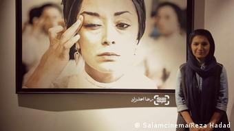 Иранската фотографка Джафари бе арестувана