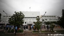 BG Regierungssitze | Islamabad