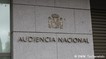 Здание Национальной судебной палаты Испании