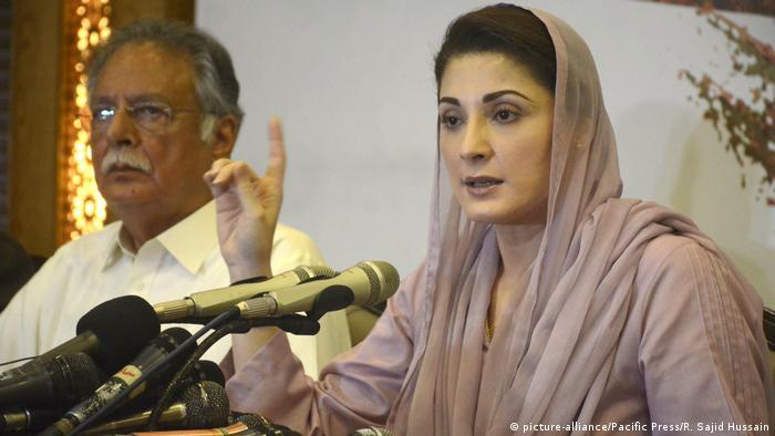 Pakistan Maryam Nawaz Sharif