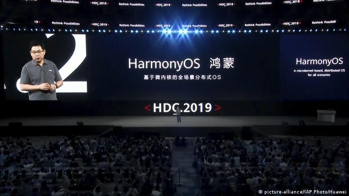 """""""هارمونيوس"""".. نظام تشغيل جديد من هواوي لمنافسة أندرويد"""