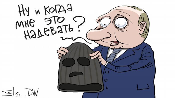 Karikatur von Sergey Elkin Durchsuchung Antikorruptionsstiftung