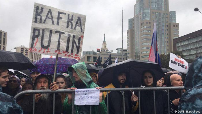 Акція протесту Повернемо собі право на вибори в Москві